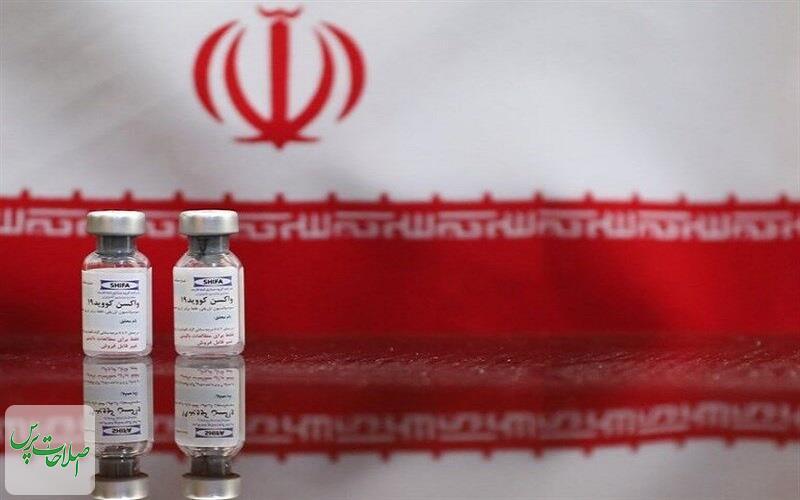 آغاز فاز دوم و سوم مطالعه بالینی واکسن ایرانی کرونا از ۲۳ اسفند
