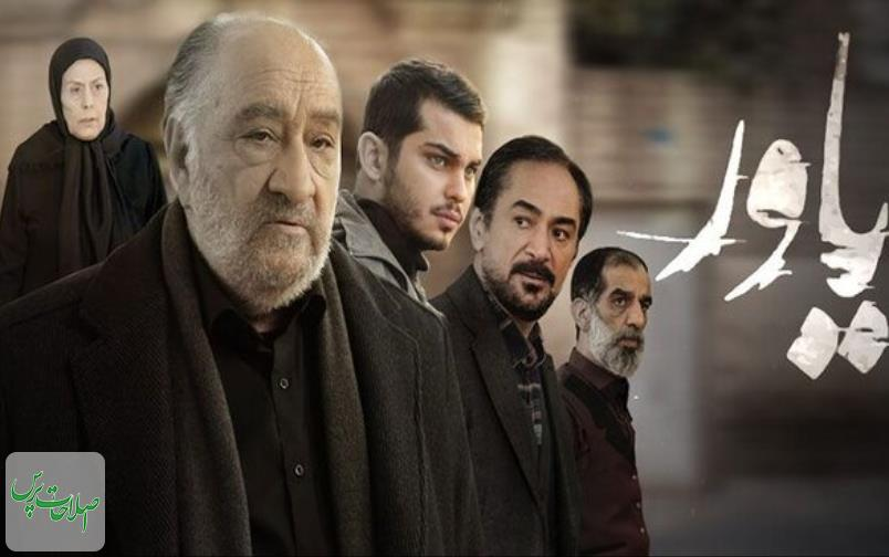 چرا سریال های رمضان بی رمق شروع شدند؟