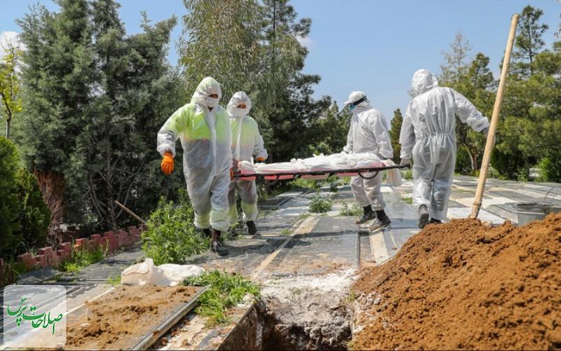 آخرین آمار کرونا تا 14 اردیبهشت؛ فوت 344 نفر و 20 هزار و 732 بیمار جدید کرونایی